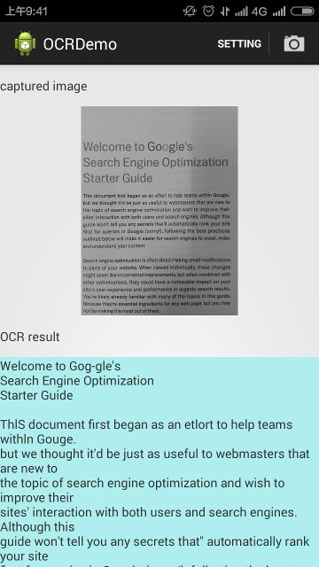 ocr demo image